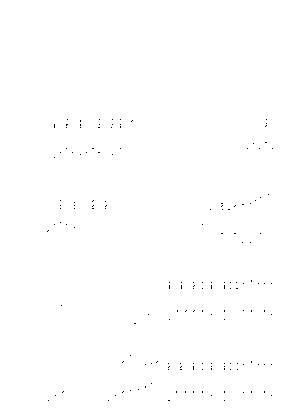 Yp 0346