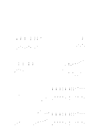 Yp 0347