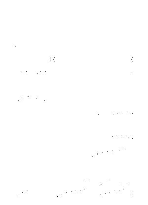 Yp 0351