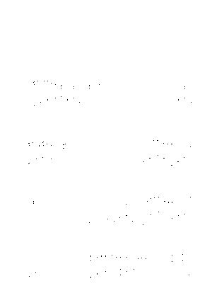 Yp 0354