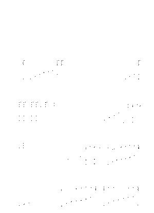 Yp 0355