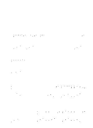 Yp 0358