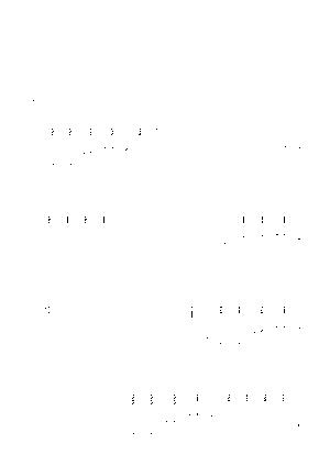 Yp 0359
