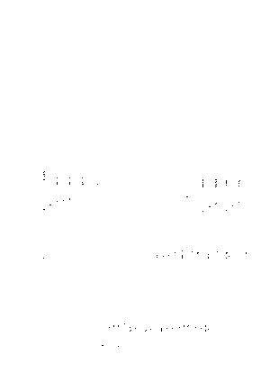 Yp 0369