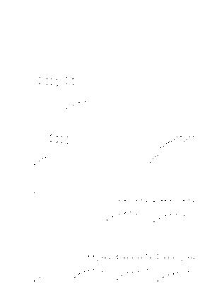 Yp 0371