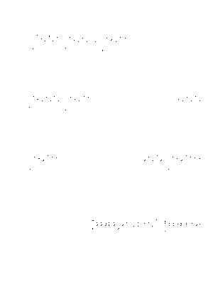 Yurisa001