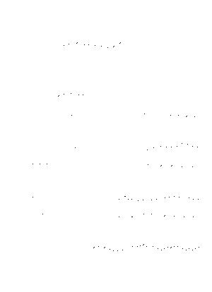 Yorunikakeru