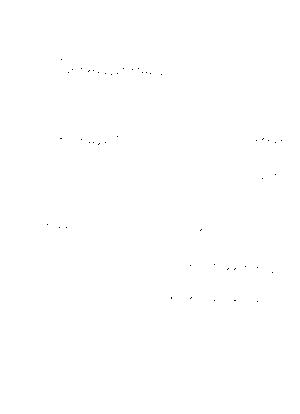 Yorunikakeru 7mori