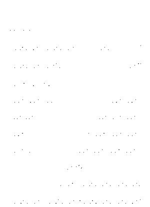 Yu1123