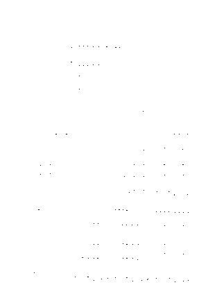 Zoe025
