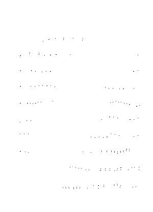 Zoe041