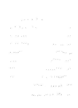 Zoe043