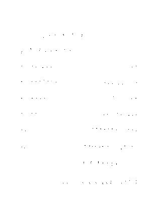 Zoe045