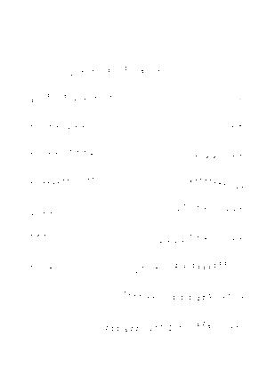 Zoe047