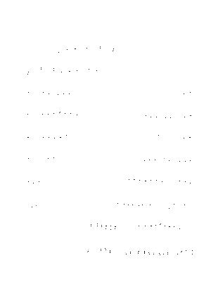Zoe049