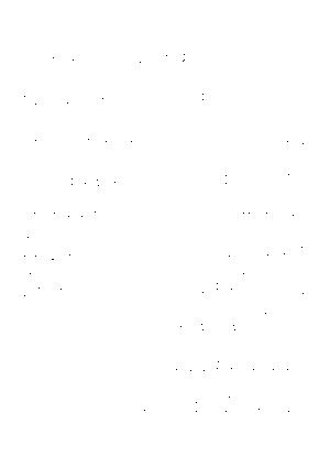 Acmusichereisvirgo