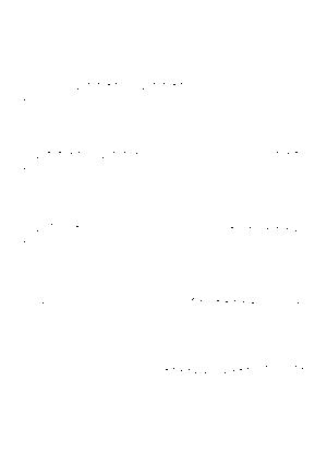 Acmusickoganeyama