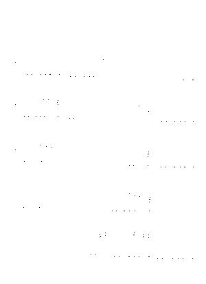 Acmusicpicopico