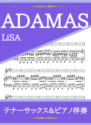Adamas08