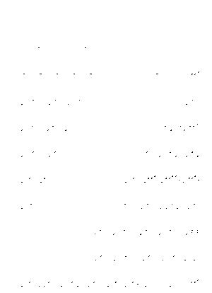 Ai3312