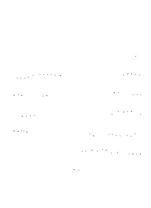 Aiji20190819bb