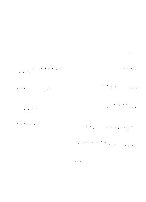 Aiji20190819c