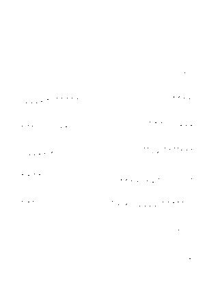 Aiji20190819eb