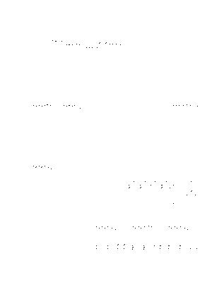 Ainidekirukotowamadaarukaimopianic