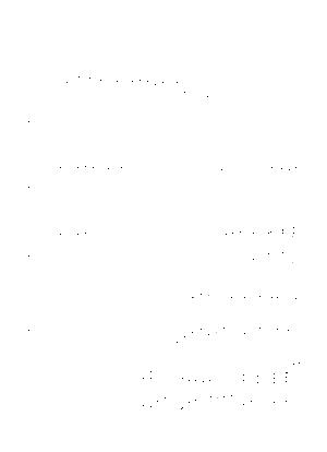 Ainokatachi1