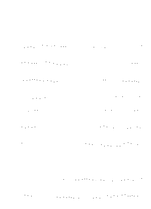 Aiwo20190720c 1