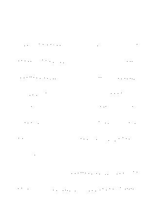 Aiwo20190720eb