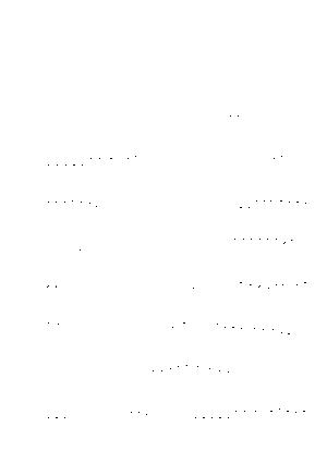 Akai20210919 b