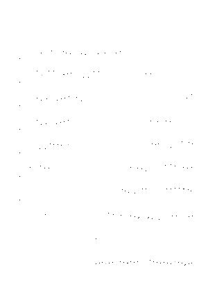 Akaikaki 0004