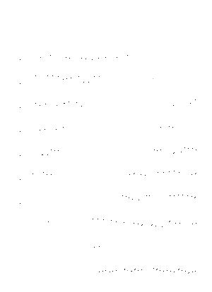 Akaikaki 0005