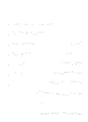 Akaikaki 0006
