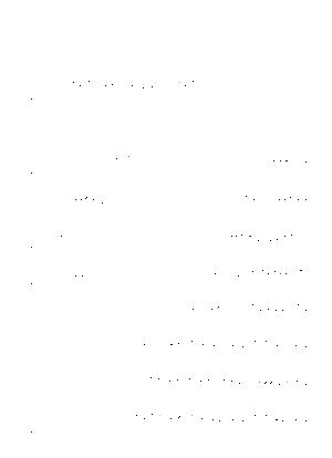 Akaikaki 0007
