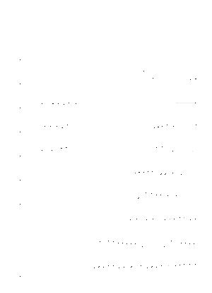 Akaikaki 0010