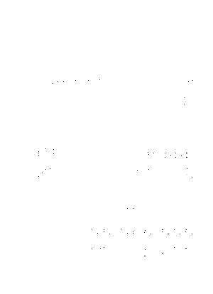 Akatonbo vo pf