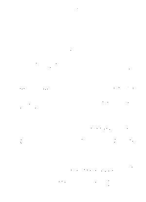 Albinoni adagio fl gmb