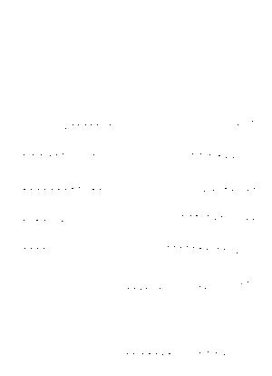 Amagi20190720c 1