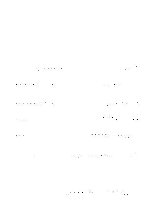 Amagi20190720eb
