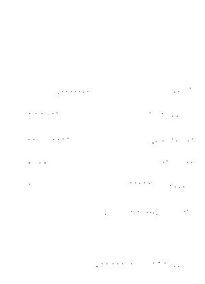 Amagi20190720g
