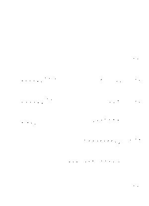 Amai20210704c 1