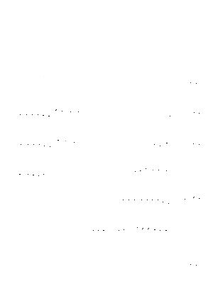 Amai20210704c