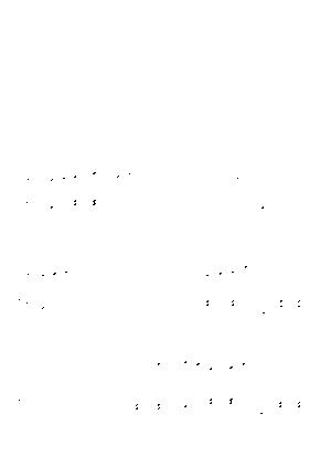 Amehuriotukic