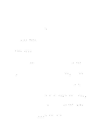 Aoi20190708g