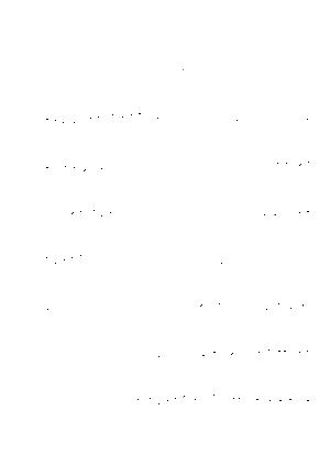 Aoi20210412g