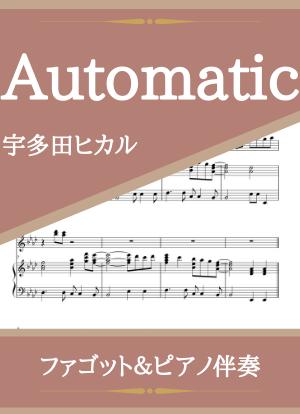 Aotomatic03
