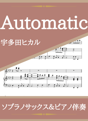 Aotomatic06