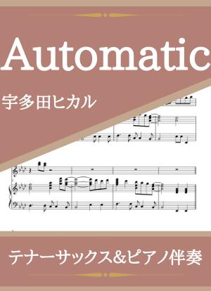 Aotomatic08